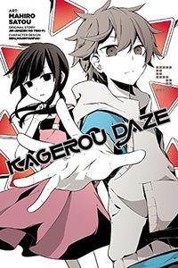 [Kagerou Daze: Volume 5 (Product Image)]
