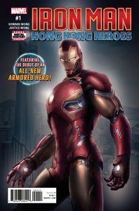 [Iron Man: Hong Kong Heroes #1 (Legacy) (Product Image)]
