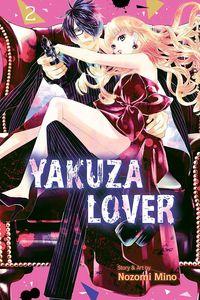 [Yakuza Lover: Volume 2 (Product Image)]