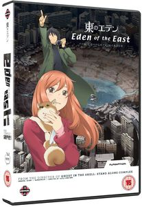 [Eden Of The East: Complete Collection (Product Image)]