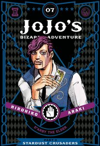 [JoJo's Bizarre Adventure 3: Stardust Crusaders: Volume 7 (Hardcover) (Product Image)]