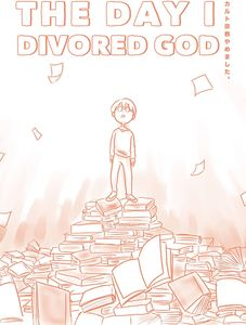 [Day I Divorced God (Product Image)]