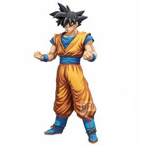 [Dragon Ball Z: Grandista Statue: Son Goku 2 (Manga Dimensions) (Product Image)]