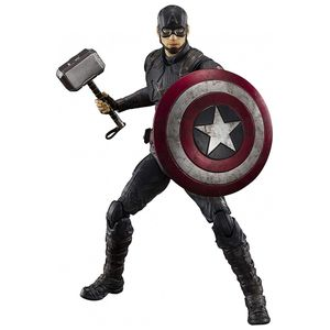 [Avengers: Endgame: SH Figuarts: Captain America (Final Battle) (Product Image)]