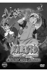 [Naruto: Movie 3: Guardians Of The Crescent Moon Kingdom (Product Image)]
