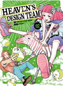 [Heaven's Design Team: Volume 2 (Product Image)]