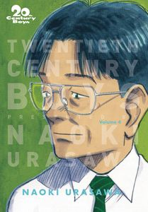 [20th Century Boys: The Perfect Edition Urasawa: Volume 4 (Product Image)]
