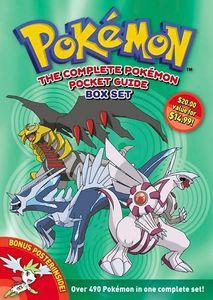 [Pokemon: Guide Box Set (Product Image)]