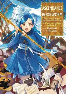 [Ascendance Of A Bookworm: Part 2 Volume 2: Volume 5 (Light Novel) (Product Image)]