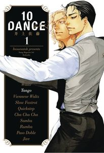 [10 Dance: Volume 1 (Product Image)]