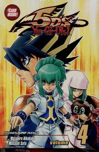 [Yu-Gi-Oh 5D's: Volume 4 (Product Image)]