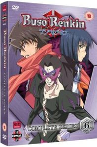 [Buso Renkin: Complete Series Box Set (Product Image)]