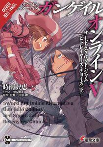 [Sword Art Online: Alternative Gun Gale: Volume 5 (Light Novel) (Product Image)]