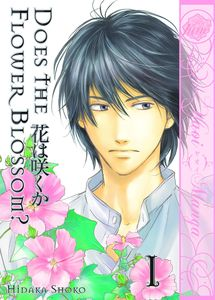 [Does The Flower Blossom: Volume 1 (Product Image)]