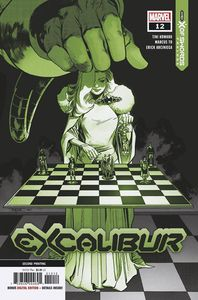 [Excalibur #12 (2nd Printing Asrar Variant Xosp) (Product Image)]