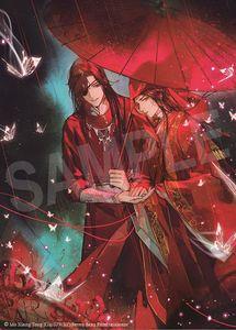 [Heaven Official's Blessing: Tian Guan CI Fu: Volume 1 (Light Novel) (Product Image)]