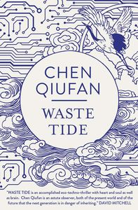 [Waste Tide (Product Image)]