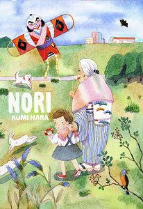 [Nori (Product Image)]