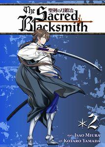 [Sacred Blacksmith: Volume 2 (Product Image)]