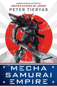 [Mecha Samurai Empire (Product Image)]