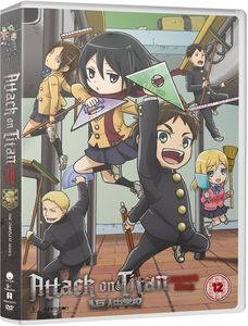 [Attack On Titan: Junior High (Product Image)]