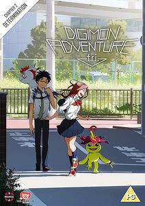 [Digimon Adventure: Tri The Movie: Part 2 (Product Image)]