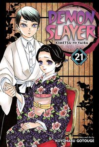 [Demon Slayer: Kimetsu No Yaiba: Volume 21 (Product Image)]