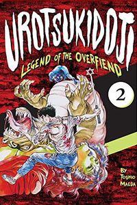 [Urotsukidoji: Volume 2: Legend Of The Overfiend (Product Image)]
