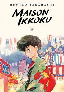[Maison Ikkoku: Collector's Edition: Volume 3 (Product Image)]