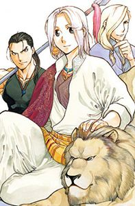 [The Heroic Legend Of Arslan: Volume 14 (Product Image)]