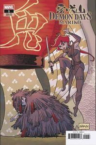 [Demon Days: Mariko #1 (Sakai Variant) (Product Image)]