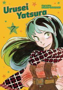 [Urusei Yatsura: Volume 7 (Product Image)]