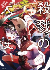 [Angels Of Death: Volume 5 (Product Image)]