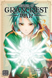 [Record Of Grancrest War: Volume 2 (Product Image)]