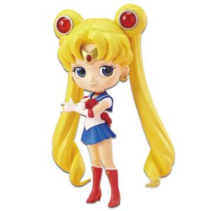 [Sailor Moon: Q Posket Figure: Pretty Guardian Sailor Moon (Product Image)]