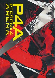 [Persona 4: Arena: Official Design Works (Product Image)]