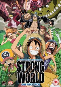 [One Piece: The Movie: Strong World (Product Image)]