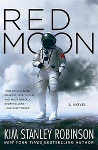 [Red Moon (Hardcover) (Product Image)]