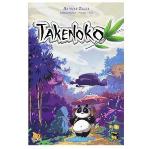 [Takenoko Reprint (Product Image)]