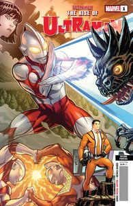 [Rise Of Ultraman #1 (2nd Printing Variant) (Product Image)]