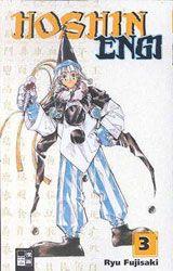[Hoshin Engi: Volume 3 (Product Image)]