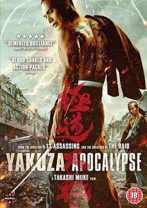 [Yakuza Apocalypse (Product Image)]
