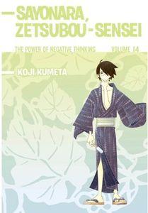[Sayonara Zetsubou-Sensei: Volume 14 (Product Image)]