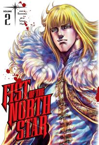 [Fist Of The North Star: Volume 2 (Hardcover) (Product Image)]