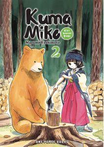 [Kuma Miko: Volume 2 (Product Image)]