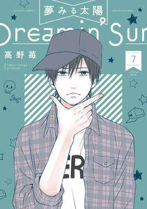 [Dreamin' Sun: Volume 7 (Product Image)]