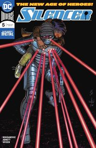 [Silencer #5 (Product Image)]