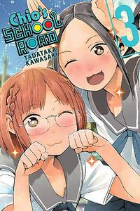 [Chio's School Road: Volume 3 (Product Image)]
