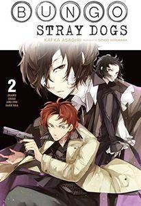 [Bungo Stray Dogs: Volume 2: Osamu Dazais Dark Era (Light Novel) (Product Image)]