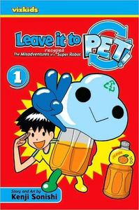 [Leave It To Pet: Volume 1 (Product Image)]
